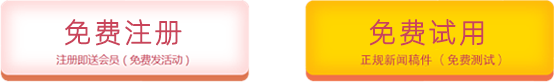 联众云软文营销发布平台