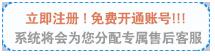 联众云软文发布平台客服